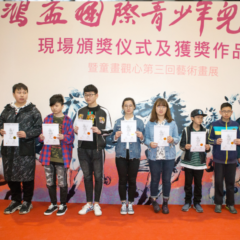 第六届比赛-北京