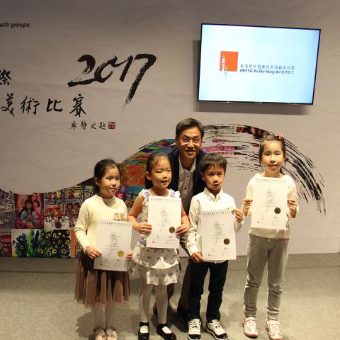 第六届比赛-香港