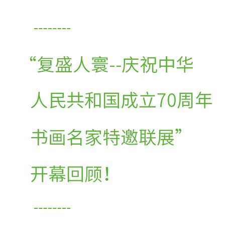 2019年度浏阳地区廖静文助学金启动!
