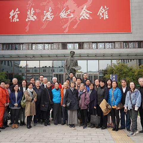 徐悲鸿纪念馆迎来一批重要客人--徐悲鸿学生和好友的后人